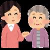 県民共済は年齢が上がるにつれて大変お得です。もし最低限の保険を安く考えるならこれで決まり。