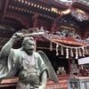 高尾山薬王院にお参りしました!part.2(東京都八王子市)2020/9/21