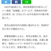 プールで四歳児死亡。高知県南区西「巨峰園」、お盆休み
