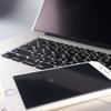 iPhone XSに機種変行くも在庫切れ。アップル【AAPL】まだイケる