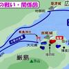 14、世界遺産;厳島神社の概説 「付記;毛利元就の厳島の合戦」