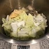 鯖の塩焼き【ヘルシオ】 味噌汁【ホットクック】