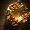 【きせつごと】メリークリスマス!
