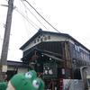 🚆尾畑酒造@佐渡市🚆【基ちゃんに会いにいく🌙】