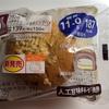 ブランのバナナクリーム&ホイップパン(ローソンの新発売)
