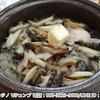 絶品済州島の石焼あわびご飯|韓国カジノDream City Tour