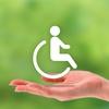 【重度心身(体)障者医療費助成制度】マル障の取り扱いについて