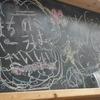 小竹向原の「まちのパーラー」でトリッパセット、自家製黒糖ジンジャーエール。