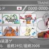 【剣盾/S6ダブル】トリパ偽装運ゲ【最終24位/R2008】