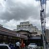 【医学部】東京医科大学を知ろう 〈私立医学部を知る〉