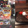 【コラボ飯】磯丸水産×ゴーゴーカレーを食べました。