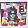 primal scream / chaosmosis