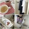 【1日目】帝王切開入院レポ~ とにかく、ベッドからの立ち上がりがツラい~