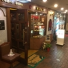昭和町 喫茶再会