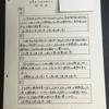 H30年公認会計士試験答案開示結果(租税法)