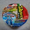 イカ焼きそば味ラーメンが新発売www