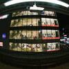 帰宅スナップ、台東区