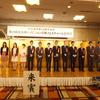 北九州将棋フエステイバル