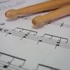 三田市、北区のドラムの音楽教室 2020年7月、8月のレッスン日程