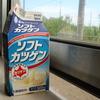 鉄道日本一周-<北海道編>⑦(まとめ)