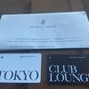 誕生日祝いはリッツカールトン東京に宿泊しました お部屋紹介 2019.11宿泊記