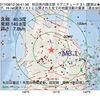 2017年08月12日 06時41分 秋田県内陸北部でM3.1の地震