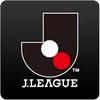 【雑感】【J2 37節】まだまだ未完成 名古屋グランパス vs 湘南ベルマーレ