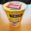 【カップ麺】明星 中華三昧 四川飯店 担々麺
