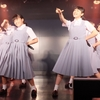 AIS-Scream〜お披露目1周年