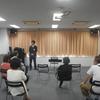 加藤優太(島村楽器クラシックギター講師)によるプライベートギターコンサート