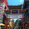 中華街で朝ごはん 〜コロナの影響は?連休の混雑度合いを動画で紹介 2020.7.26撮影〜