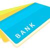 銀行口座をもっと知る