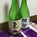 star☆Pの日本酒銘珍録