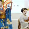 ◆新曲『雅』京都の舞妓さんに踊ってもらいました♪制作過程も分かるよっ◆