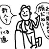 日本と海外のジム事情の違いのまとめ