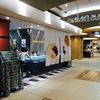 行列のできる店マンゴツリーキッチン横浜ジョイナス行ってきました!(タイ料理)横浜駅周辺ランチ情報口コミ評判