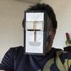 8月3日(土)    アツイケドクール面