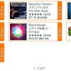 【On Sale This Week】<カタログ記事> 今週は「ゲームをより美しく」するエディタ多数40%OFFで登場!! 水 / トランジション / ローポリ化 / モデリング / ブレンド / シェーダー作り / BGM素材
