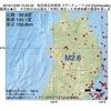 2016年12月28日 15時54分 秋田県沿岸南部でM2.6の地震