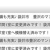 MySQLのtextで改行をなくす