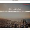 【NEM/XEM】NanoWallet(ナノウォレット)の設定〜zaif/coincheckからの送金〜ハーベストの設定まで