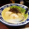 飲んだ後にもスルッと入るShinShinのとんこつラーメン@福岡市博多区