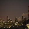 日本五大工場夜景の1つ 川崎の千鳥町エリアに行って来ました