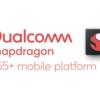 Snapdragon 865 Plusは今年第3四半期に登場か?5Gモデム内蔵という噂