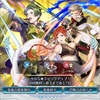 【英雄召喚】ピックアップ「絆スキル」がきた!