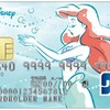 JCB 、10周年を迎えたディズニー★JCBカードに、2種類の「アリエル」が登場!