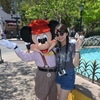 【DLR2019】アナハイムディズニー旅行記2019始めるよ!【カリフォルニア】