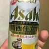 アサヒビール  クリアアサヒ 関西仕立て 飲んでみました