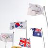 東京オリンピック・パラリンピック チケット価格の最高額は29万円?