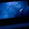 VRゴーグルを使っての疑似映画館がスゴイ。「BigscreenBata」アプリ使用レビュー!